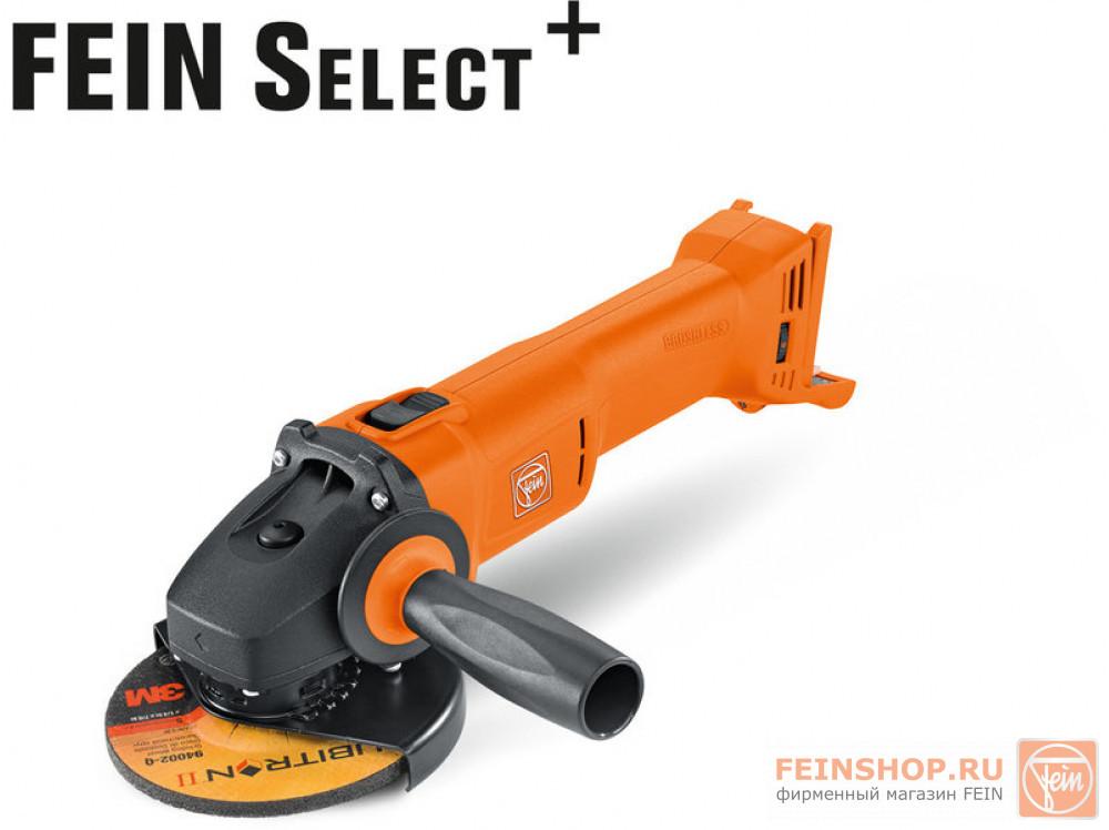 CCG 18-115 BL Select 71200162000 в фирменном магазине Fein