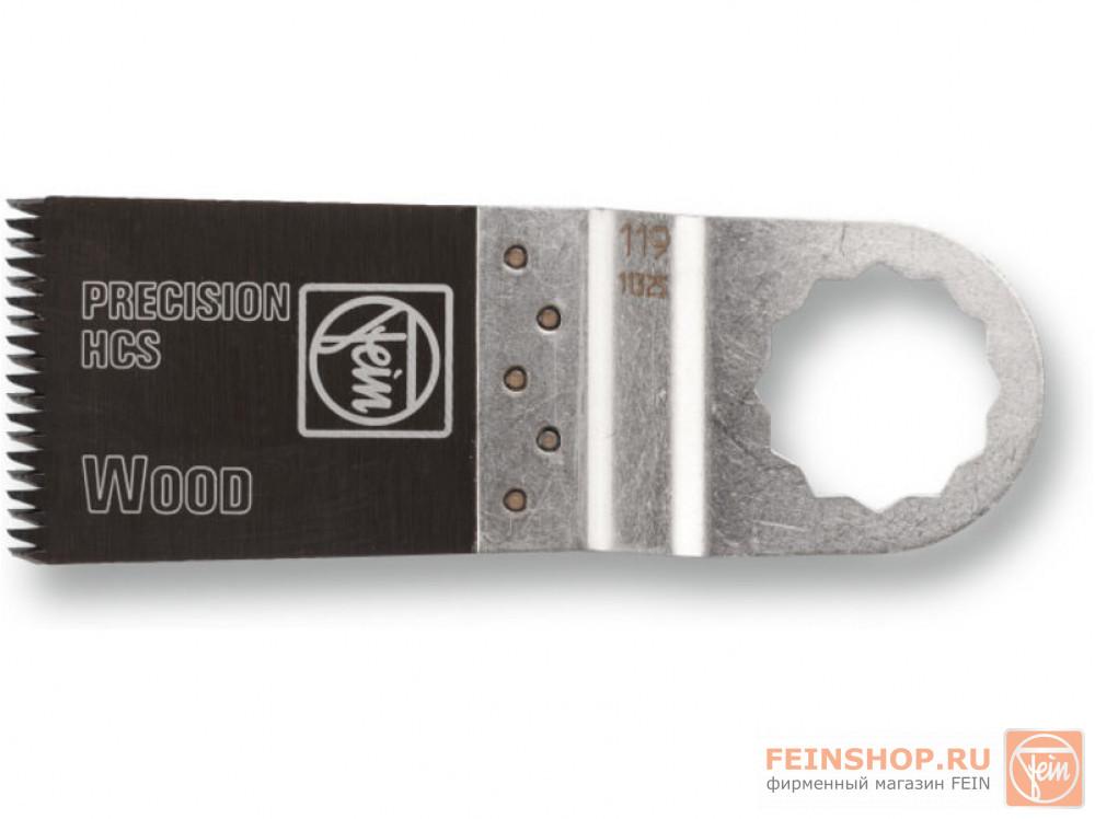 E-Cut 63502119032 в фирменном магазине Fein