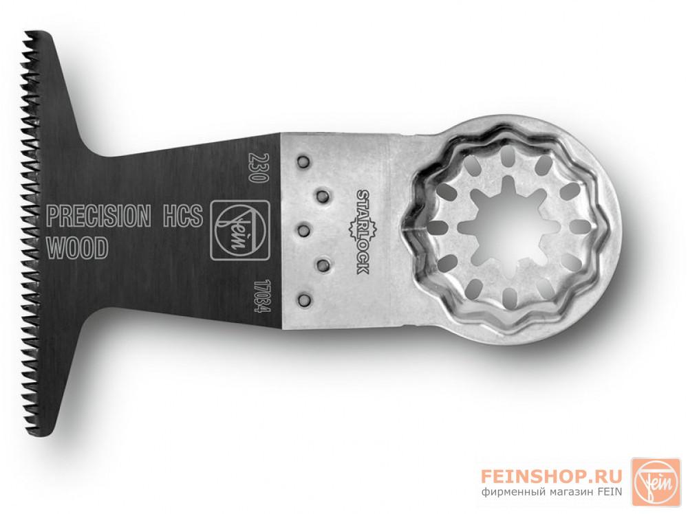 E-Cut 63502230240 в фирменном магазине Fein