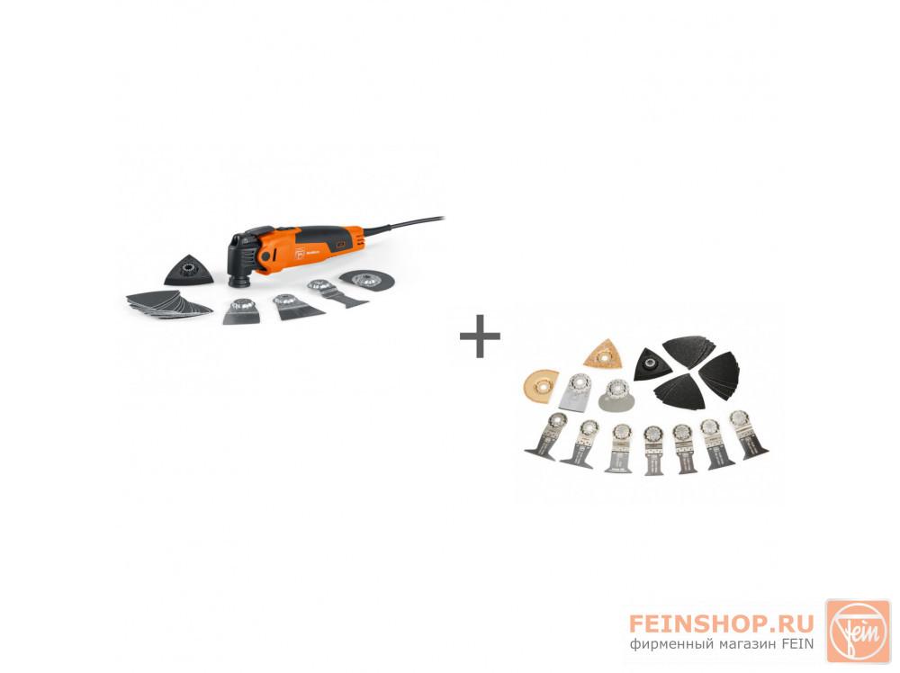 MultiMaster QuickStart FMM 350 QSL, Best of Starlock RENOVATION 72295262000, 35222967060, 35222942060 в фирменном магазине Fein