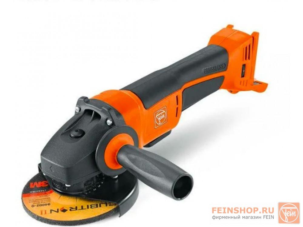 CCG 18-125 BLPD Select 71200462000 в фирменном магазине Fein