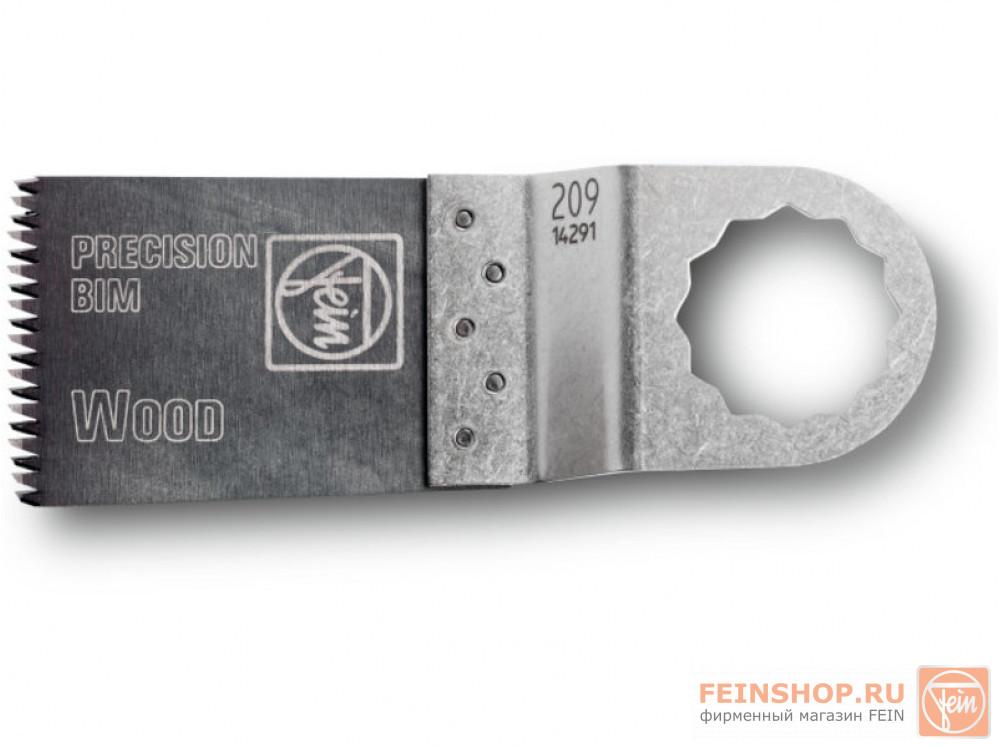 E-Cut BIM, 35 мм, 5 шт 63502209020 в фирменном магазине Fein