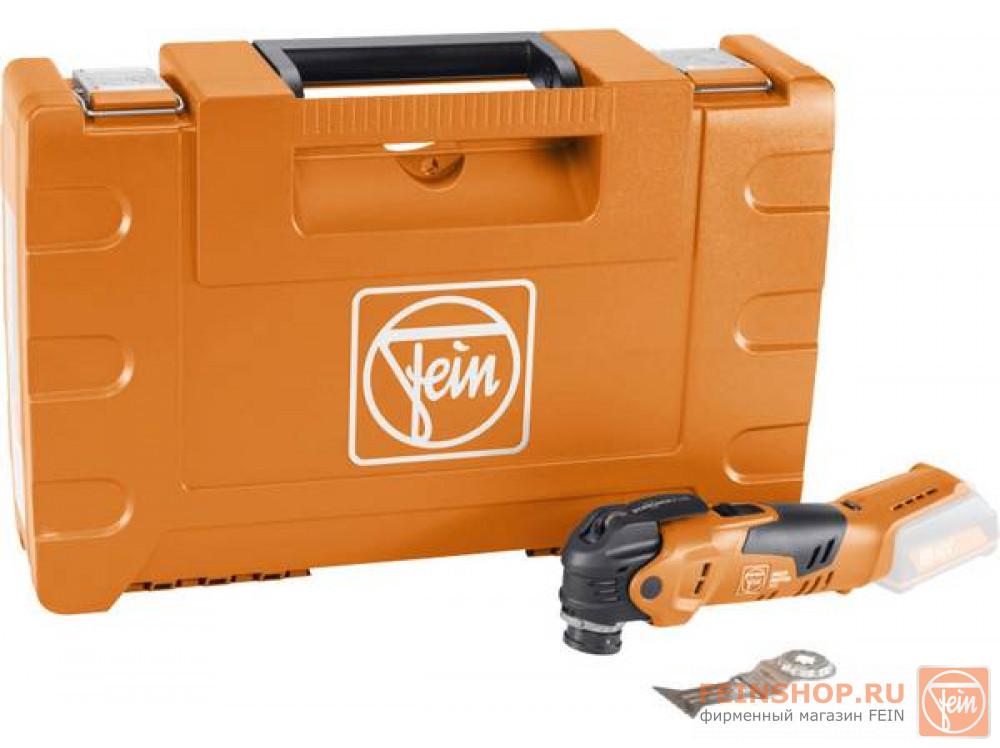 Инструмент осциллирующий аккумуляторный Fein MultiMaster AMM 300 Plus Select