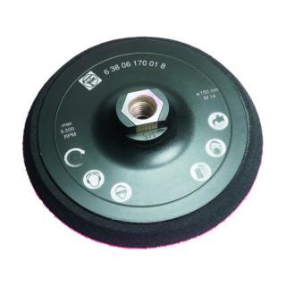 Опорный диск Fein M14, 125 мм