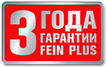 http://www.fein.ru/media/shared/warranty/servicePlus_ru_ru.png